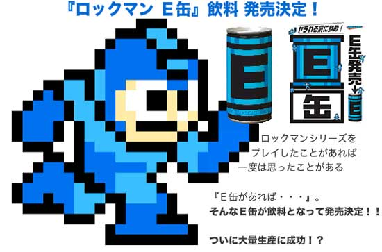 (megaman) [bb]